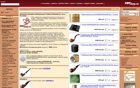 Screenshot of Home Page pipeshop.ru - Курительные трубки -  PIPESHOP.RU, интернет-магазин - captured Sept. 19, 2014