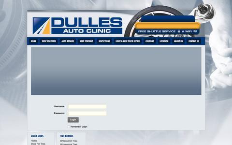 Screenshot of Login Page dullesautoclinic.com - User Log In - captured Feb. 9, 2016