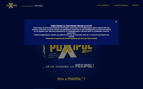 Screenshot of Home Page poxipol.com.mk - POXIPOL® - captured Jan. 25, 2017