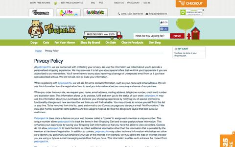 Screenshot of Privacy Page petproject.hk - Privacy Policy - captured Sept. 19, 2014