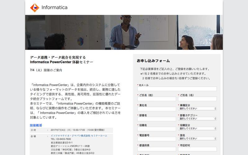 Informatica Japan