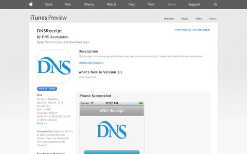 Screenshot of iOS App Page apple.com - DNSReceipt on the App Store on iTunes - captured Oct. 23, 2014