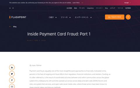Screenshot of Pricing Page flashpoint-intel.com - Flashpoint - Inside Payment Card Fraud: Part 1 - captured Nov. 12, 2019