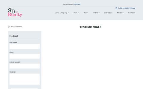 Screenshot of Testimonials Page starsdomerealty.com - Testimonials - Stars Dome Realty - captured June 17, 2017