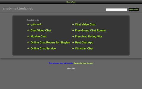 Screenshot of Home Page chat-maktoob.net - Chat-Maktoob.net - captured June 29, 2017