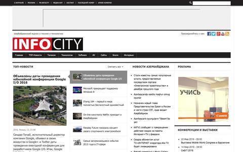 Screenshot of Home Page infocity.az - Infocity - азербайджанский журнал о технике и технологиях - captured Jan. 13, 2016