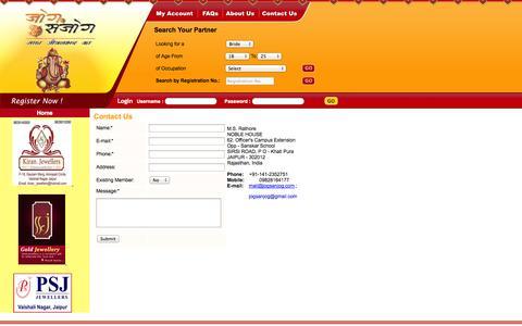 Screenshot of Contact Page jogsanjog.com - Contact Us - captured Sept. 30, 2014