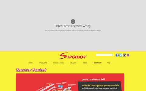 Screenshot of Contact Page sponsor.co.th - SPONSOR | contact - captured Dec. 6, 2017