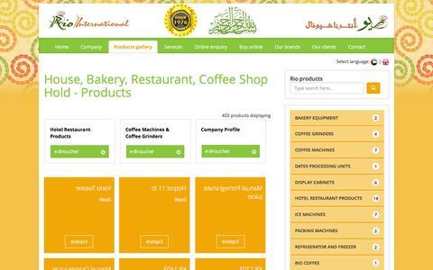 Screenshot of Products Page riodubai.com captured Nov. 30, 2016