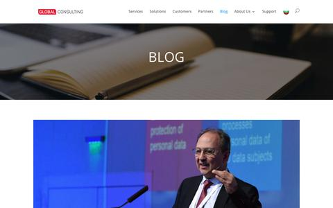 Screenshot of Blog global.bg - Blog - GLOBAL CONSULTING   Global Consultig Ltd - captured Oct. 25, 2018