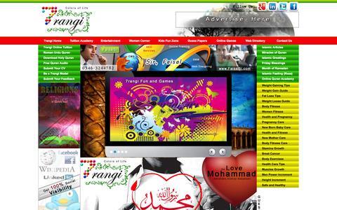 Screenshot of Home Page Site Map Page 7rangi.com - 7rangi.com   Entertainment and Educational Web Portal Karachi - captured Oct. 7, 2014