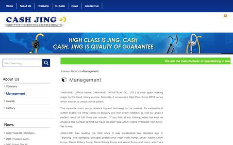 Screenshot of Team Page hand-pump.com.tw - Jaan-Huei Industrial Co., Ltd. - Management - captured Nov. 14, 2018