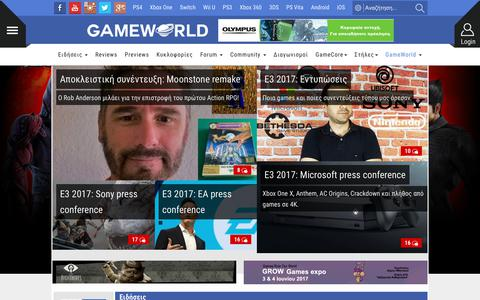 Screenshot of Home Page gameworld.gr - GameWorld: The Gaming Community: Ειδήσεις για games, Reviews, Previews, Forum, Διαγωνισμοί και Live εκπομπές - captured June 21, 2017