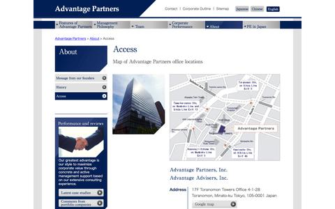 Screenshot of Maps & Directions Page advantagepartners.com - Access | Advantage Partners - captured July 24, 2016