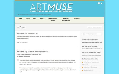 Screenshot of Press Page artmuseny.com - ArtMuse | Press - captured Oct. 4, 2014