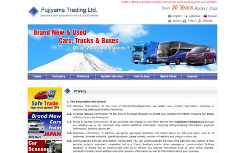 Screenshot of Privacy Page fujiyama-trading.co.jp - Privacy | Japanese Used Cars Exporter Car, Sedan, 4WD, Hatchback, SUV, Van, Trucks, Bus - captured Oct. 6, 2014