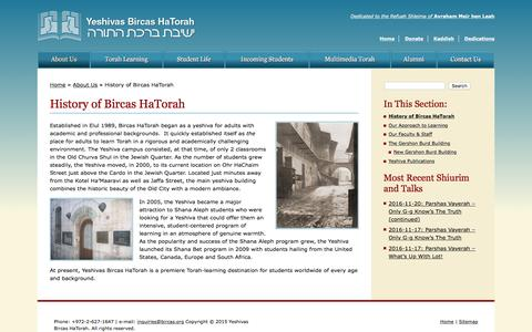 Screenshot of About Page bircas.org - History of Bircas HaTorah – Yeshivas Bircas Hatorah - captured Nov. 22, 2016