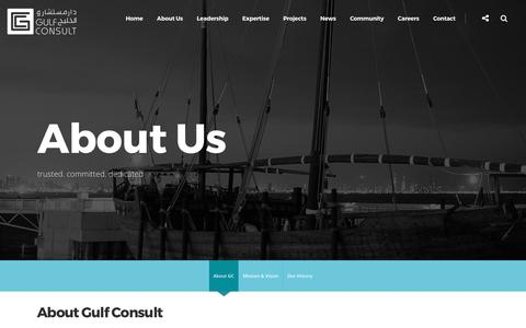 Screenshot of About Page gckuwait.com - About Us – Gulf Consult - captured Sept. 25, 2017