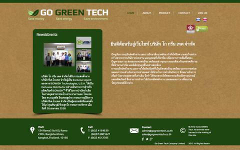 Screenshot of Home Page gogreentech.co.th - gogreen - captured Jan. 30, 2016