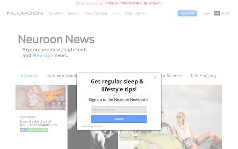 Screenshot of Press Page neuroon.com - Neuroon News - captured Dec. 26, 2016