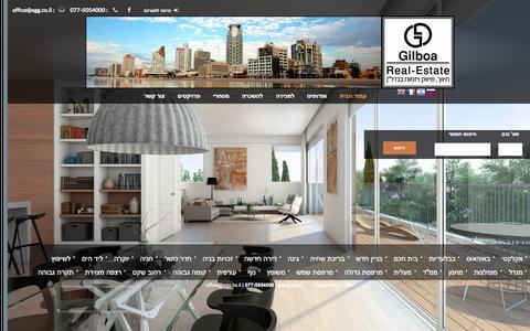 Screenshot of Home Page agg.co.il - גלבוע נכסים תל אביב   AGG Real Estateגלבוע נכסים - captured June 18, 2015