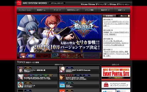 Screenshot of Home Page arcsystemworks.jp - ARC SYSTEM WORKS OFFICIAL WEBSITE - captured Sept. 22, 2014