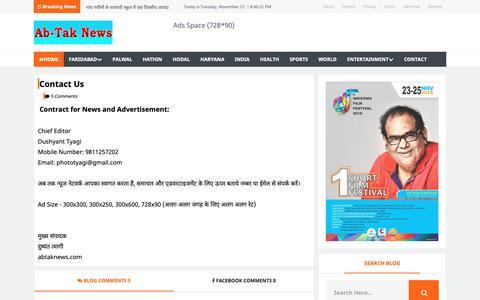 Screenshot of Contact Page abtaknews.com - Contact Us - AbTakNews - captured Nov. 28, 2018