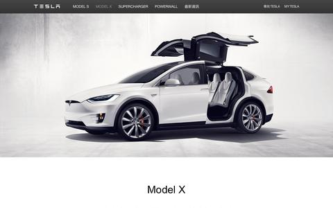Screenshot of teslamotors.com - Model X | Tesla Motors - captured March 27, 2016