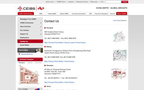 Screenshot of Contact Page Locations Page ceibs.edu - Contact Us_CEIBS - captured Oct. 22, 2014