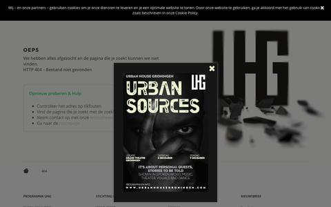 Screenshot of FAQ Page Site Map Page urbanhousegroningen.com - 404 |  UHG Official Website - captured Dec. 5, 2018