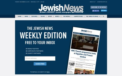 Screenshot of Signup Page timesofisrael.com - Sign up to the Jewish News Weekly | Jewish News - captured Nov. 22, 2016