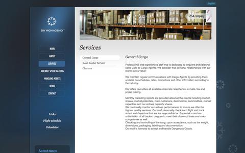 Screenshot of Services Page sh-agency.com - Services - Sky High Agency: General cargo, Road feeder, Chartes services - captured Oct. 4, 2014