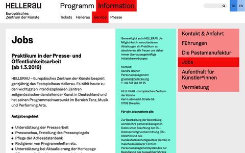 Screenshot of Jobs Page hellerau.org - Jobs - HELLERAU - captured Dec. 13, 2018