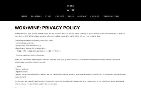 Screenshot of Privacy Page woknwine.com - Terms & Privacy — Wok+Wine - captured Oct. 18, 2018