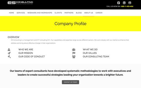 Screenshot of About Page esconsulting.com.sa - Company Profile   ES Consulting - captured Dec. 6, 2015