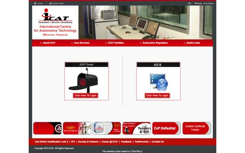 Screenshot of Login Page icat.in - Login | ICAT (International Center for Automotive Technology) - captured Feb. 11, 2016