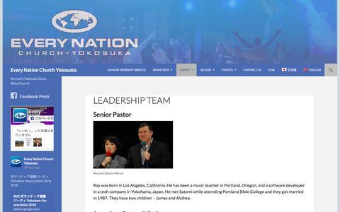 Screenshot of Team Page yokosukachurch.com - Leadership Team | Every Nation Church Yokosuka - captured March 4, 2018