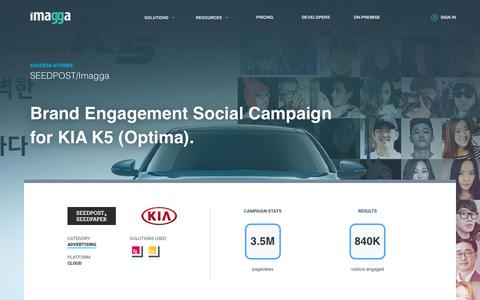 Screenshot of Case Studies Page imagga.com - Case-study: SEEDPOST uses Imagga API to build a successful campaign for KIA Motors | Imagga Technologies Ltd. - captured June 21, 2018