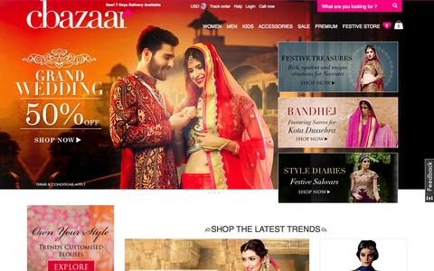Screenshot of Home Page cbazaar.com - Buy Indian Dresses Online| Indian Saris,Salwar Kameez,Lehenga,Kurti,Sherwani Online at Cbazaar.com - captured Oct. 2, 2015