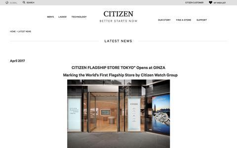Screenshot of Press Page citizenwatches.com.au - Latest News | Citizen Watches Australia - captured Sept. 24, 2018