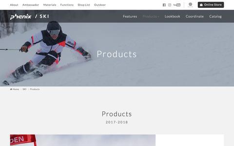 Screenshot of Products Page phenix.jp - PRODUCTS   PHENIX[フェニックス]   スキーウェア・アウトドアウェア ブランド - captured March 16, 2017