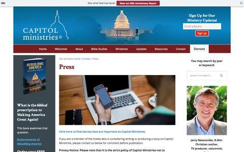Screenshot of Press Page capmin.org - Press - captured July 14, 2017