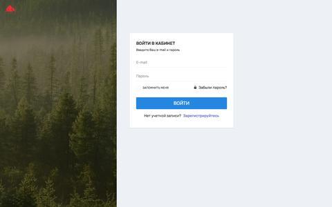 Screenshot of Login Page dveribelorussii.com.ua - Двери Белоруссии - Личный кабинет дилера - captured Oct. 19, 2019
