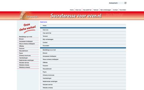 Screenshot of Site Map Page Menu Page secretaressevooreven.nl - Map - captured Oct. 23, 2014