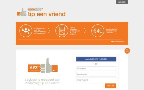 Screenshot of Signup Page anderzorg.nl - Anderzorg Tip een vriend - captured Jan. 26, 2016