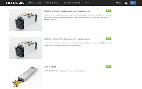 Screenshot of Home Page bitmaintech.com - Buy Asic Bitcoin Mining Hardware - Bitmain.com - captured Aug. 21, 2016