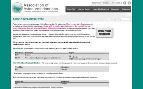 Screenshot of Signup Page site-ym.com - Association of Avian Veterinarians - captured Dec. 24, 2016
