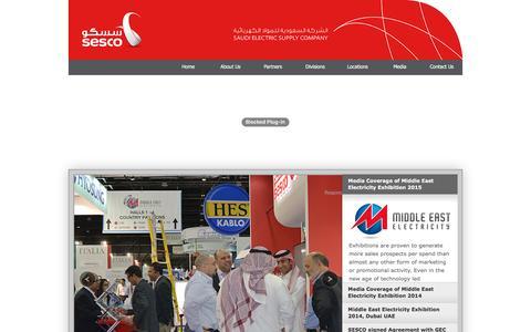 Screenshot of Press Page sesco-me.com - SESCO | Media - captured Dec. 1, 2016