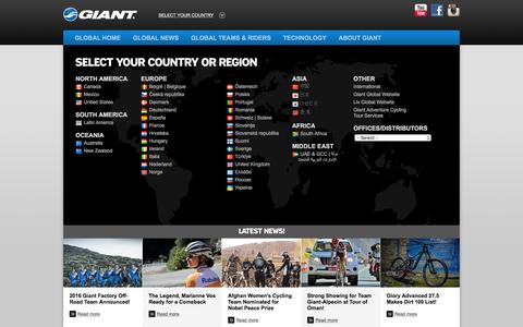 Giant Bicycles | Official site