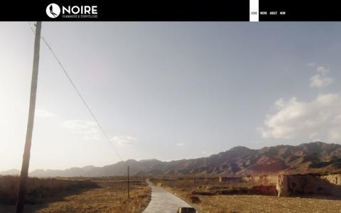 Screenshot of Home Page noire.hk - NOIRE | Filmmakers and Storytellers - captured Oct. 7, 2014